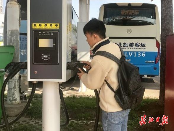武汉新增411个快速充电桩,分布于这些地方