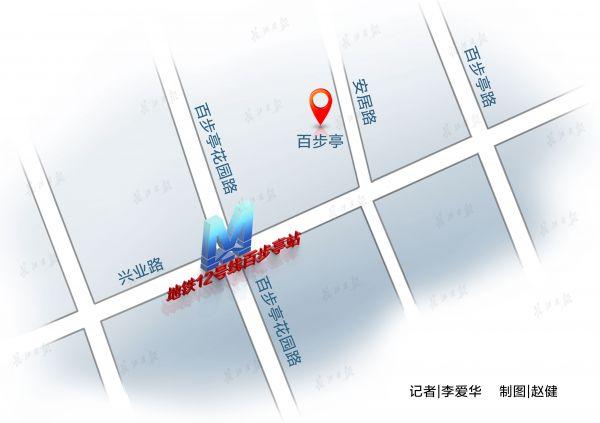 地铁12号线百步亭站具体设在哪里?武汉地铁集团回复了