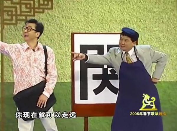 """今晚,全武汉最好笑的这群人要""""搞事情"""""""