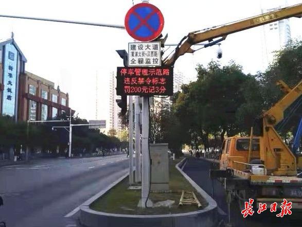 武汉将新增22条停车秩序示范路