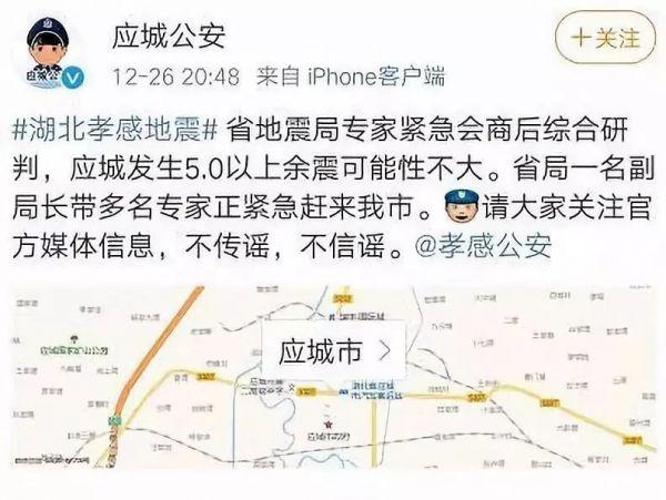地图 600_451图片