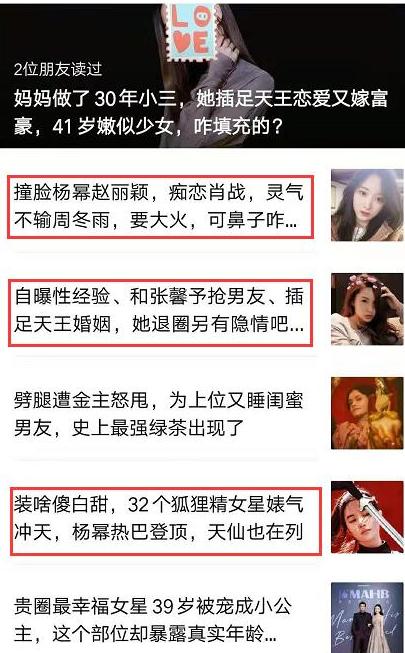 申搏APP下载:赵丽颖、王一博、张艺兴都中招了,这家公司被26个明星索赔340万