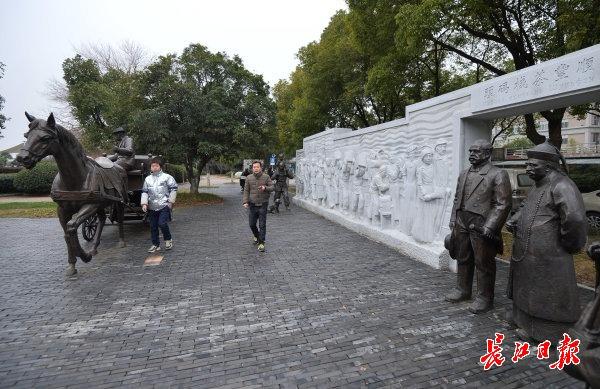 武汉又添热门打卡地,就在这里! 沛县新闻网
