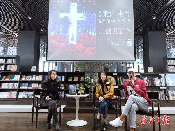 东野圭吾作品成改编热门,话剧《虚无的十字架》武汉上演