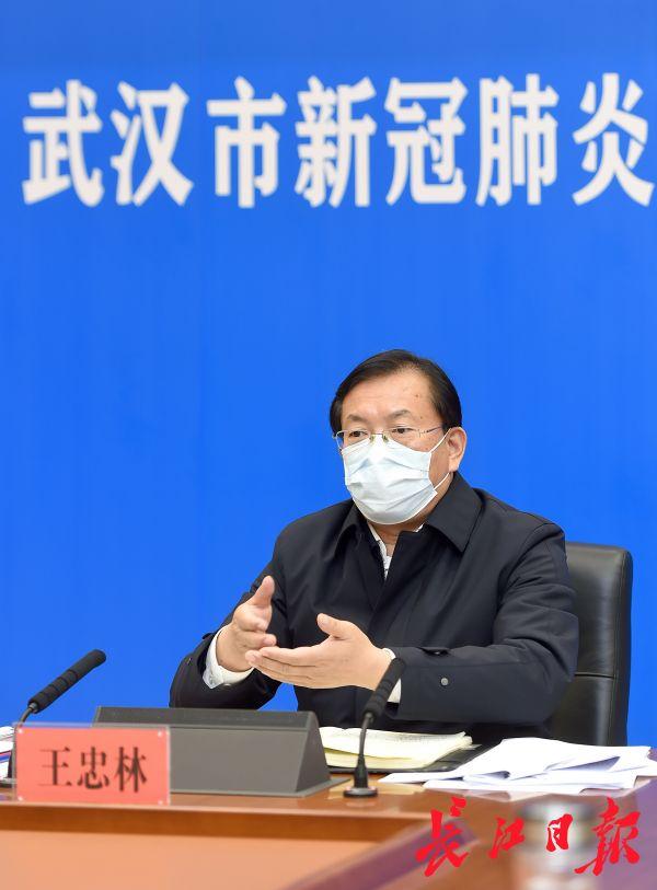 王忠林主持召开专题调度会要求 做细做实养老机构和农村地区疫情