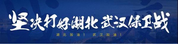 早安武汉丨提前一天!50家门诊重症(慢性)疾病定点零售药店对外服务