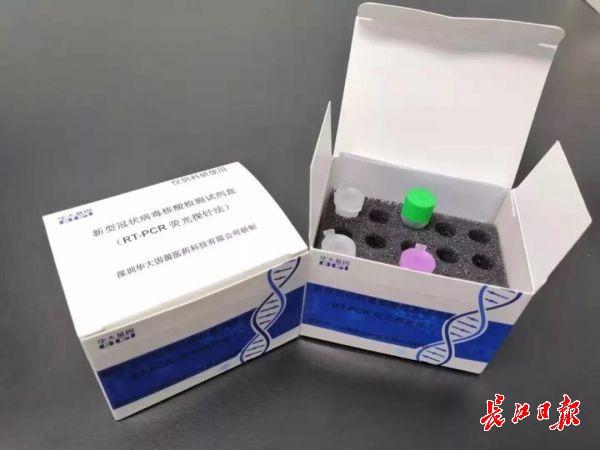 检测新型冠状病毒肺炎的盒子到底是啥?