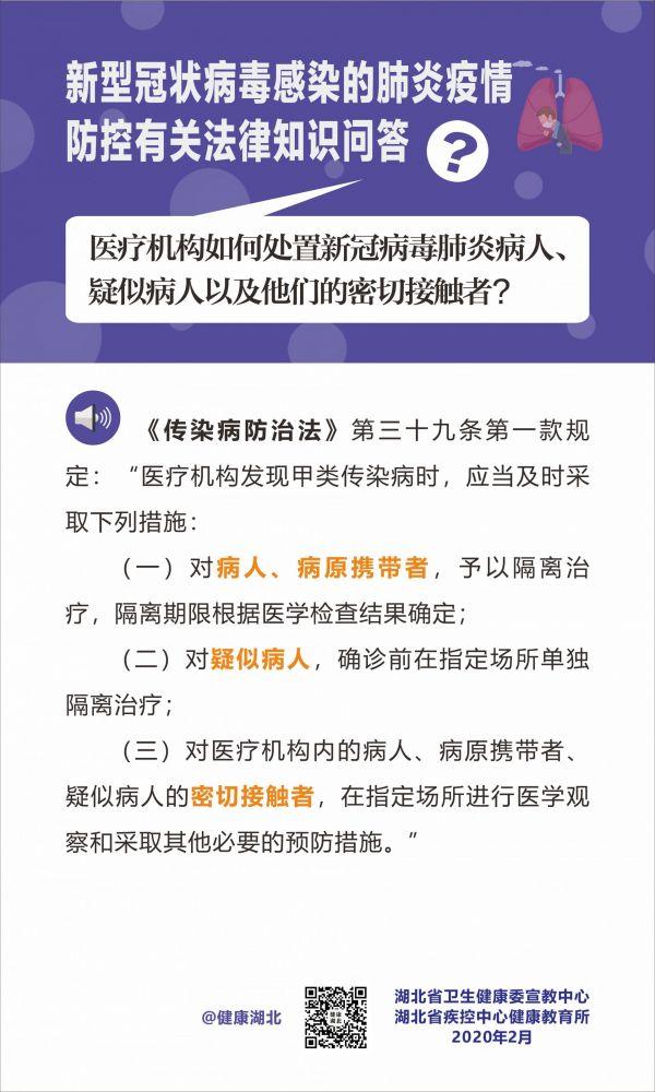 2019河北怀来县事业单位招聘教师岗公告【招25人】