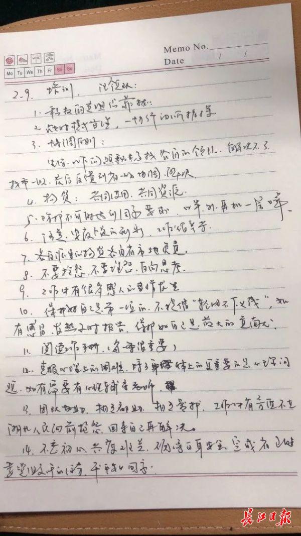 """一位安徽""""方舱""""护师的战""""疫""""日记"""