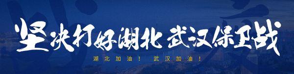 山西援汉医护人员想吃面食,他们送来1200包牛肉水饺