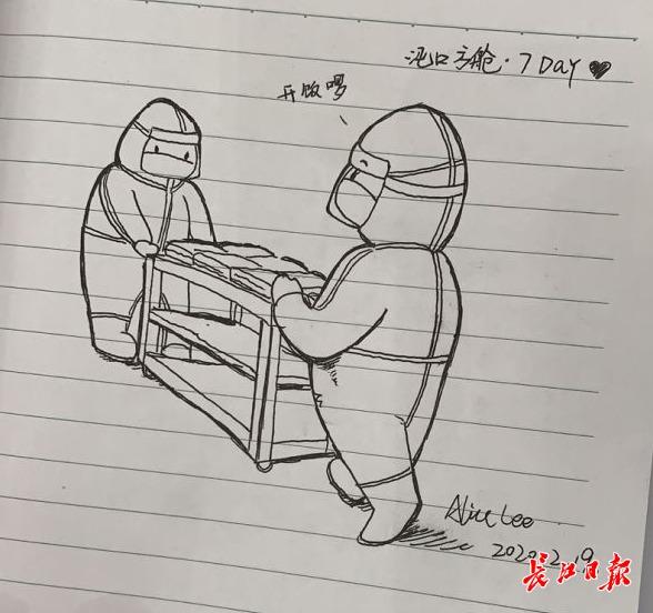 简笔画 手绘 素描 线稿 588_552