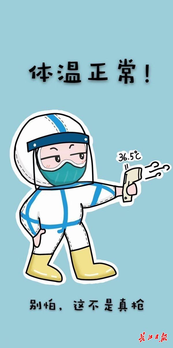 蚂蚁搬场福州女医生画漫画,为家乡驰援武汉的医疗队加图片