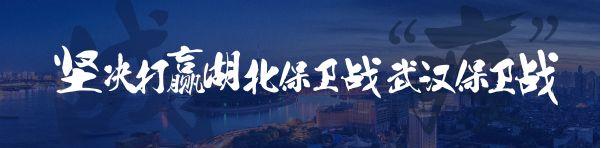 """省卫健委负责人解答新冠肺炎""""复阳""""患者有关问题"""