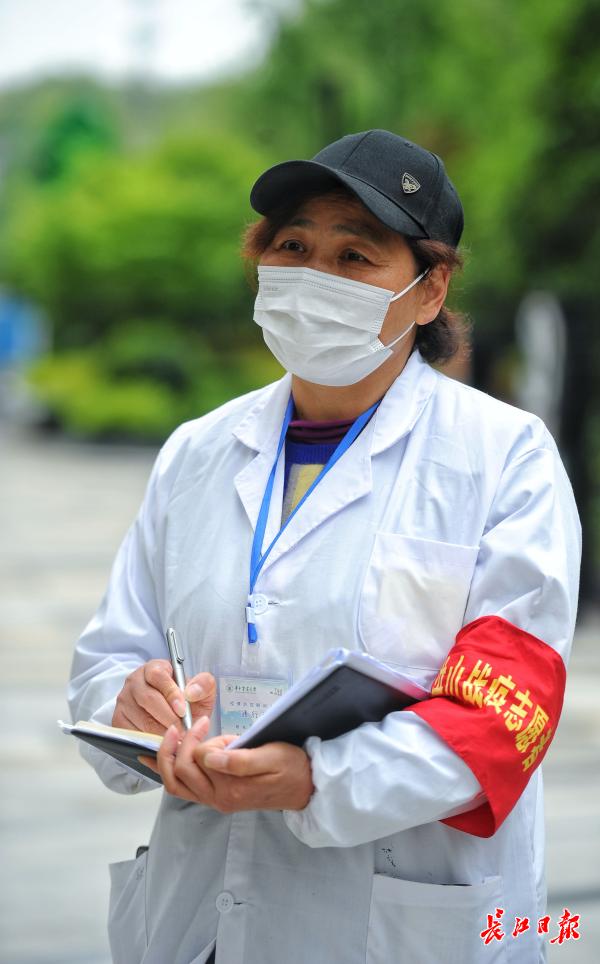 社区书记陈莉萍:随身携带日记本,坚持每天写工作心得