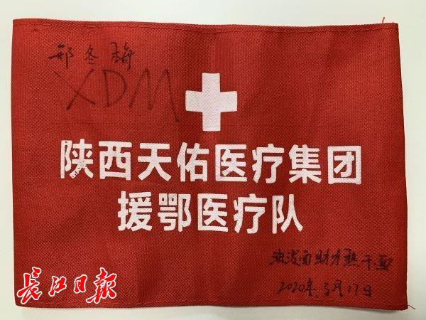 """""""油泼面助力热干面"""",写着祝福语的袖章将成武汉""""战疫档案"""""""