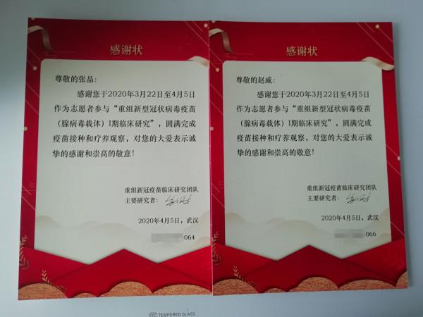"""边锋斗地主挂软件_""""我们就是一对普通夫妻做的普通事"""",武汉首对新冠疫苗志愿者夫妇结束医学隔离观察回家插图(1)"""