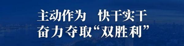 """""""'党建引领、稳企赋能'云讲堂""""明日上线,首期聚焦惠企政策21条"""
