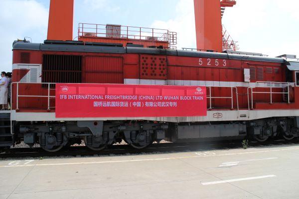 解决企业原材料紧缺困局,首列满载国际原材料的中欧班列抵汉
