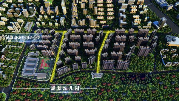 """再添一所""""外校"""",武汉盘龙外国语小学开工预计2022年前交付"""