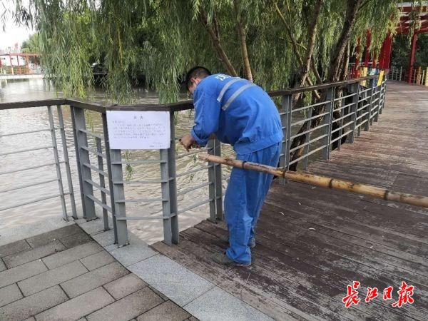 武汉3座公园广场临时封闭,请市民切勿前往游玩
