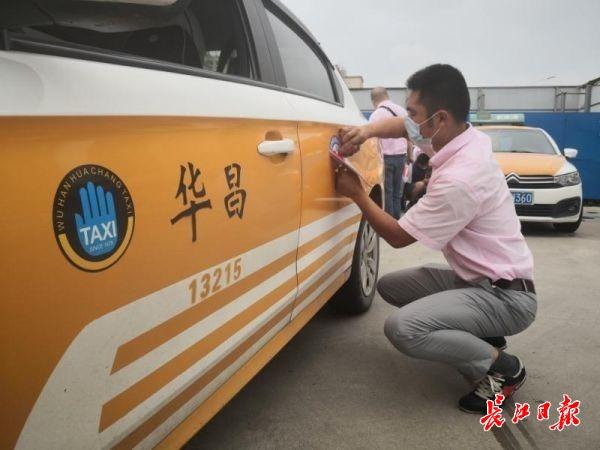 """考生们快来预约,武汉出租车""""爱心送考""""车队要出发啦!"""