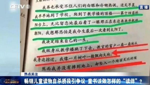 早安武汉丨这3个地方升级副城!武汉城市空间格局将有大变化