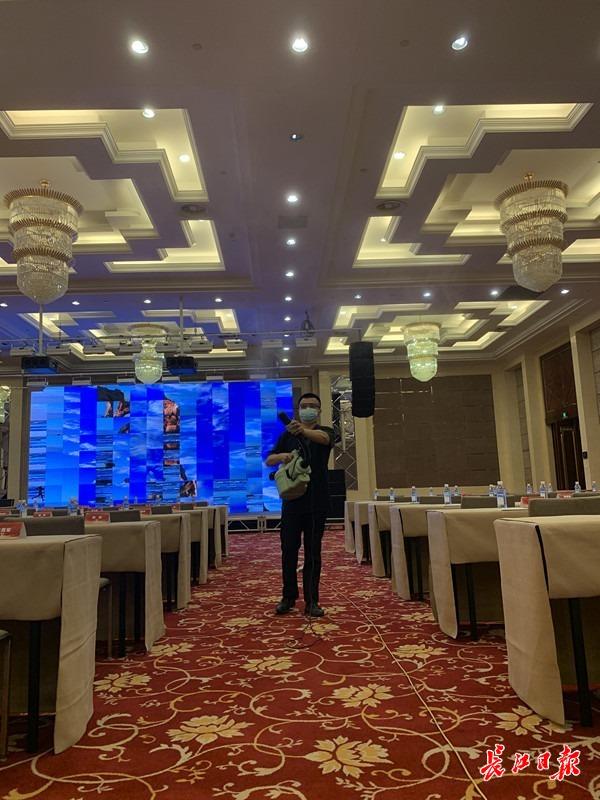 700人规模商业会务活动在汉阳国博举行,武汉酒店会议市场重启