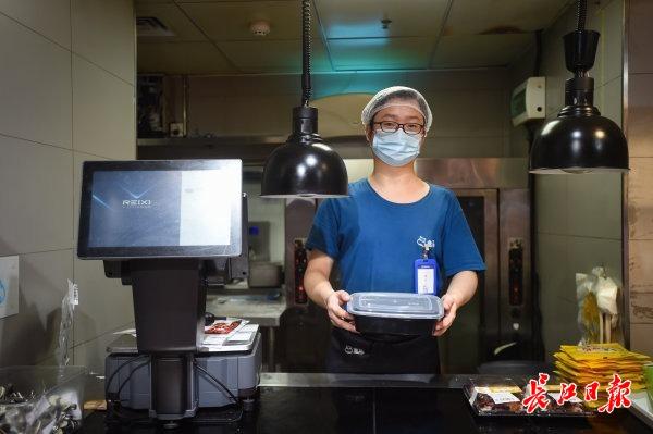 手机远程偷窥对方微信_例份菜小碗菜让武汉堂食餐余垃圾减半,顾客:吃饭不用炫耀,按需选择重要插图(3)