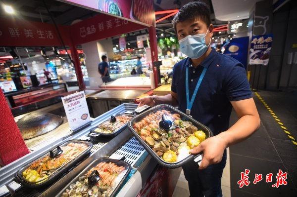 手机远程偷窥对方微信_例份菜小碗菜让武汉堂食餐余垃圾减半,顾客:吃饭不用炫耀,按需选择重要插图(2)