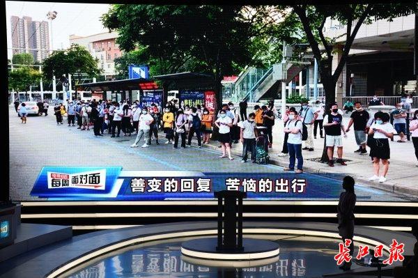 怎么查微信之前的聊天记录_青菱街近万户居民公交出行不便,市交通运输局:8月起增加运力插图(2)