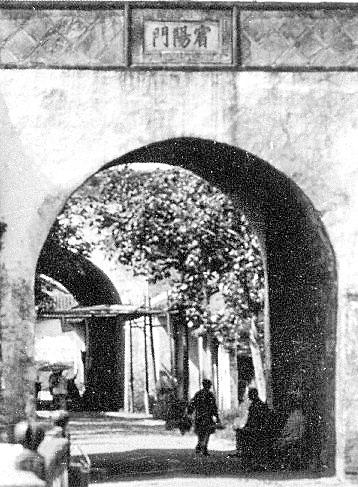 """怎么查别人的手机位置_英雄之城武汉:1927,""""开国将帅""""出发地插图(2)"""