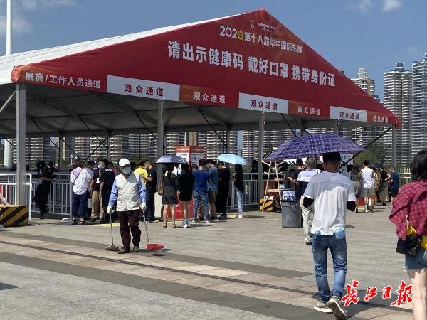 60余个品牌800辆新车亮相,第十八届华中国际车展在汉开幕