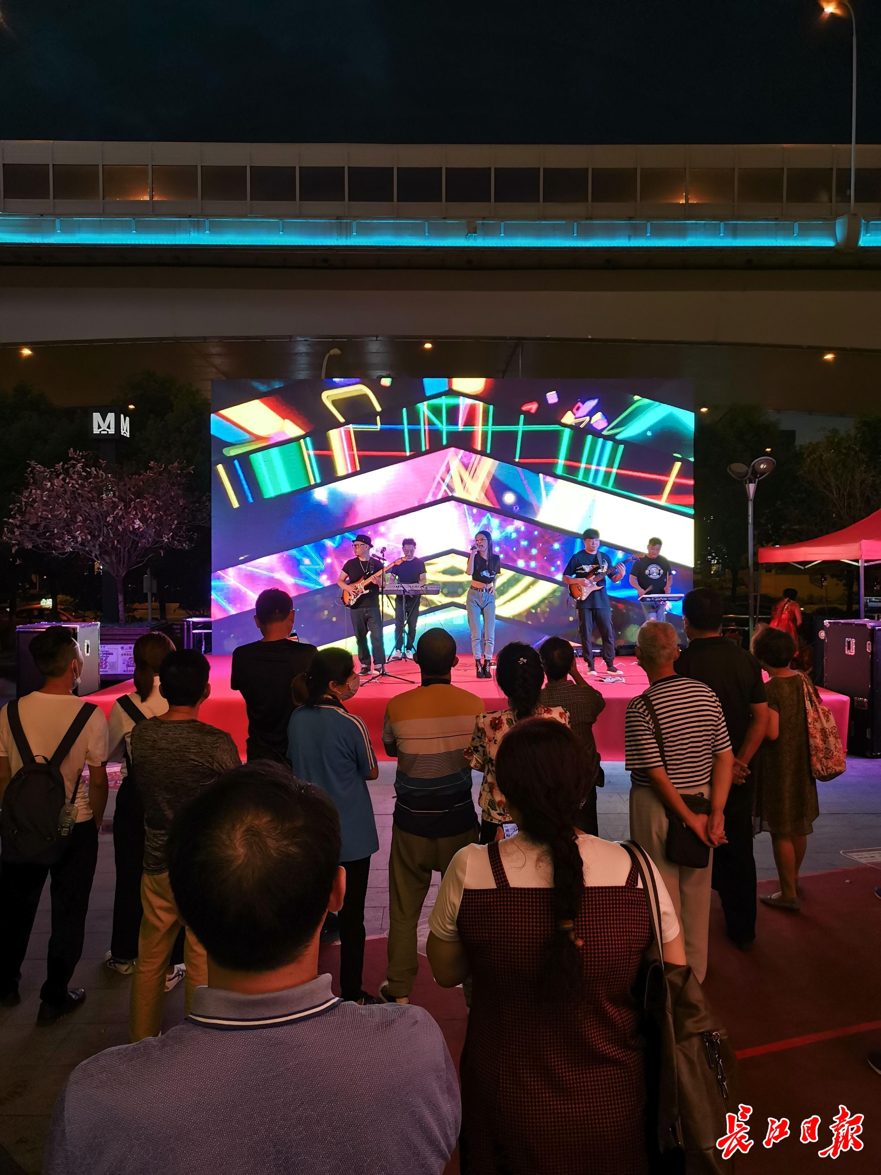 汉阳唱响街头音乐会,文化赋能城市夜经济
