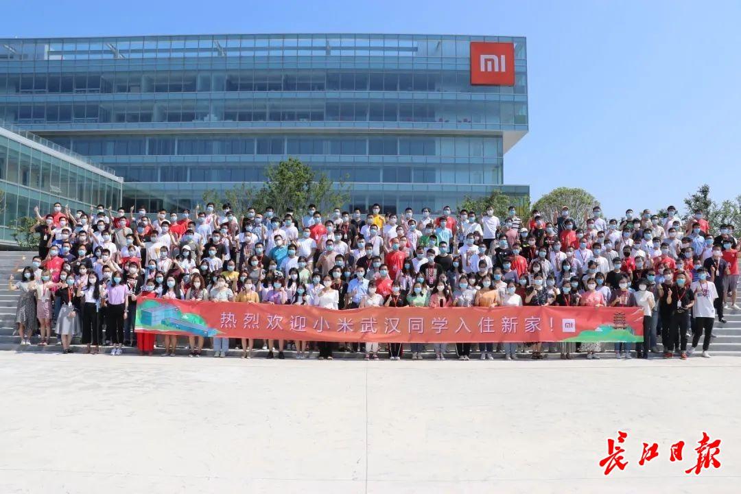 投120亿、200亿……小米、华星光电都抢着加入,武汉迎来10大机遇