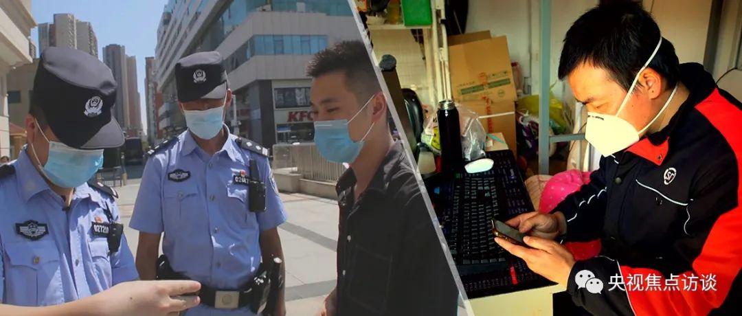 《焦点访谈》讲述3位武汉人的战疫故事:致敬平凡英雄!你们奋战的样子,真美
