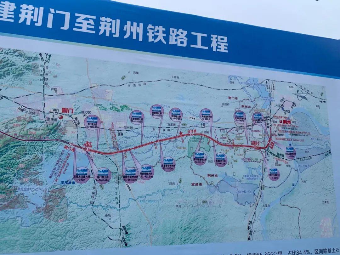 湖北又一高铁开建,武汉—荆门坐火车只需2小时