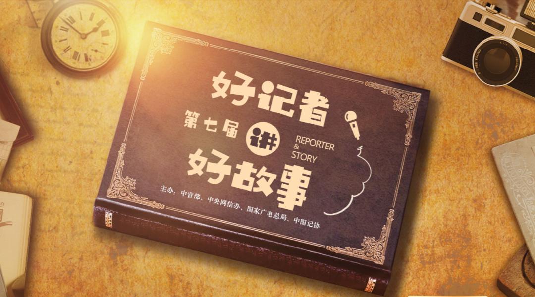 武汉2月每个凌晨惊心动魄的故事,他要讲给所有人听