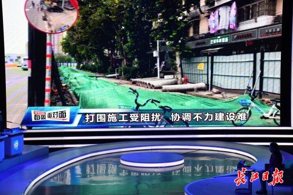 纠纷处理不及时耽误项目施工,武昌区:已开始有序施工,不拖项目后退