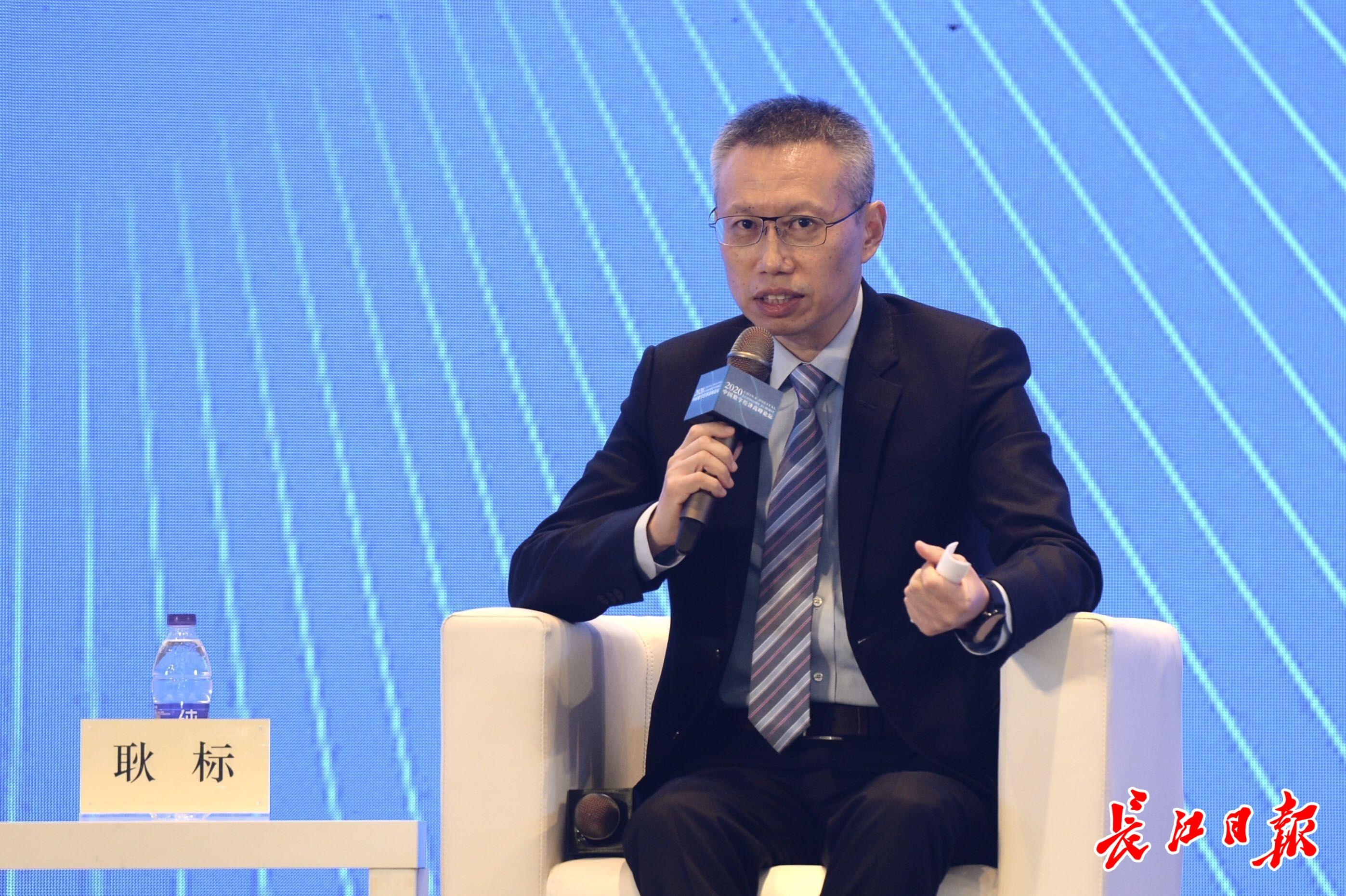 武汉佰钧成技术有限责任公司董事长耿标:第三态的营造对武汉有独特价值