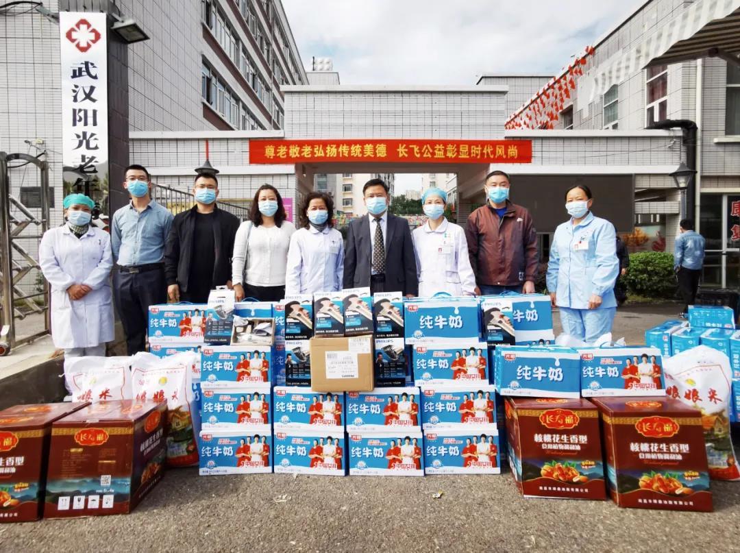卓越企业公民   重阳节,长飞公司志愿者奔赴武汉东湖高新区福利院送祝福