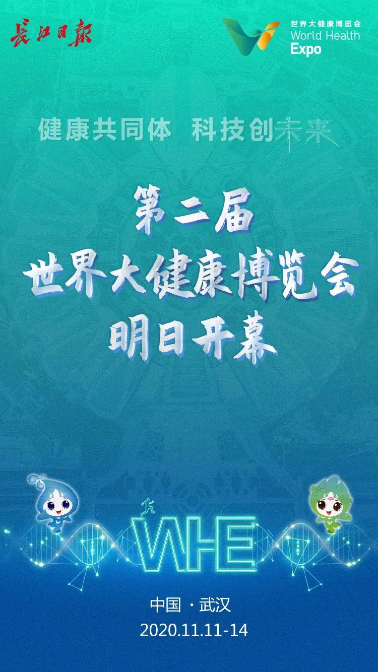 蚌埠市人民代表大会常务委员会发布公告