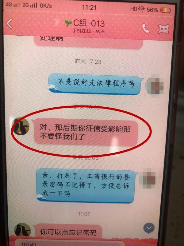 生意社:12月18日临沂金正阳无缝管出厂上调50元/吨