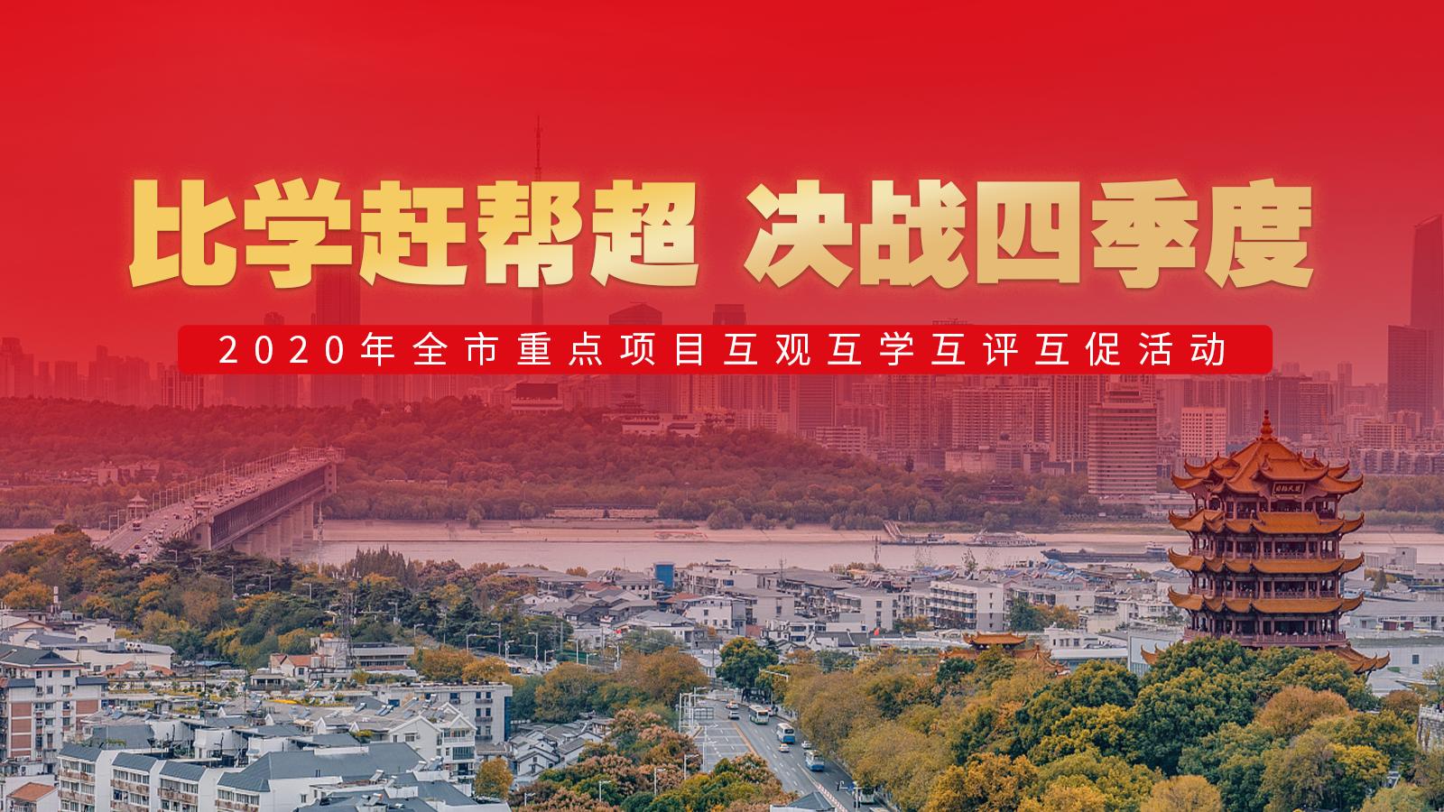第一观察|五年三次座谈,长江在总书记心中有多重