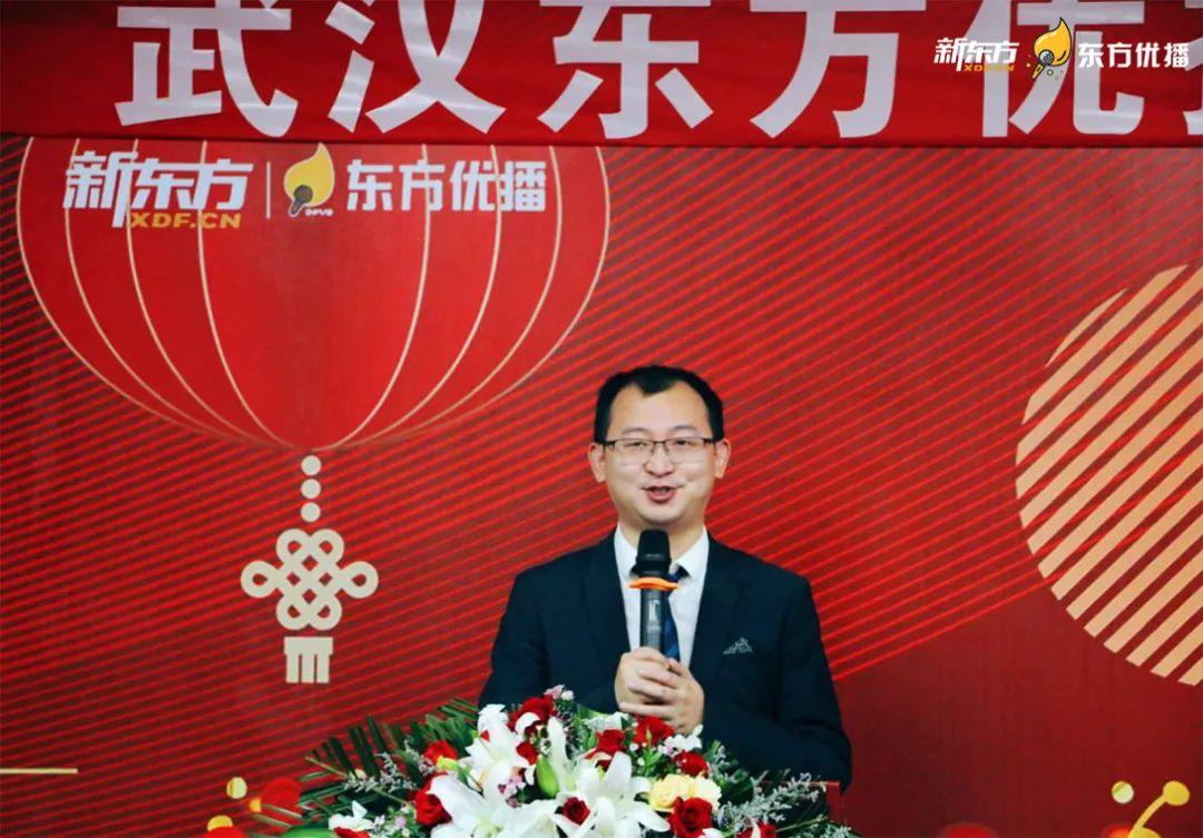 武汉东方优播在光谷正式亮相,定位师资中心,员工规模已超400人!