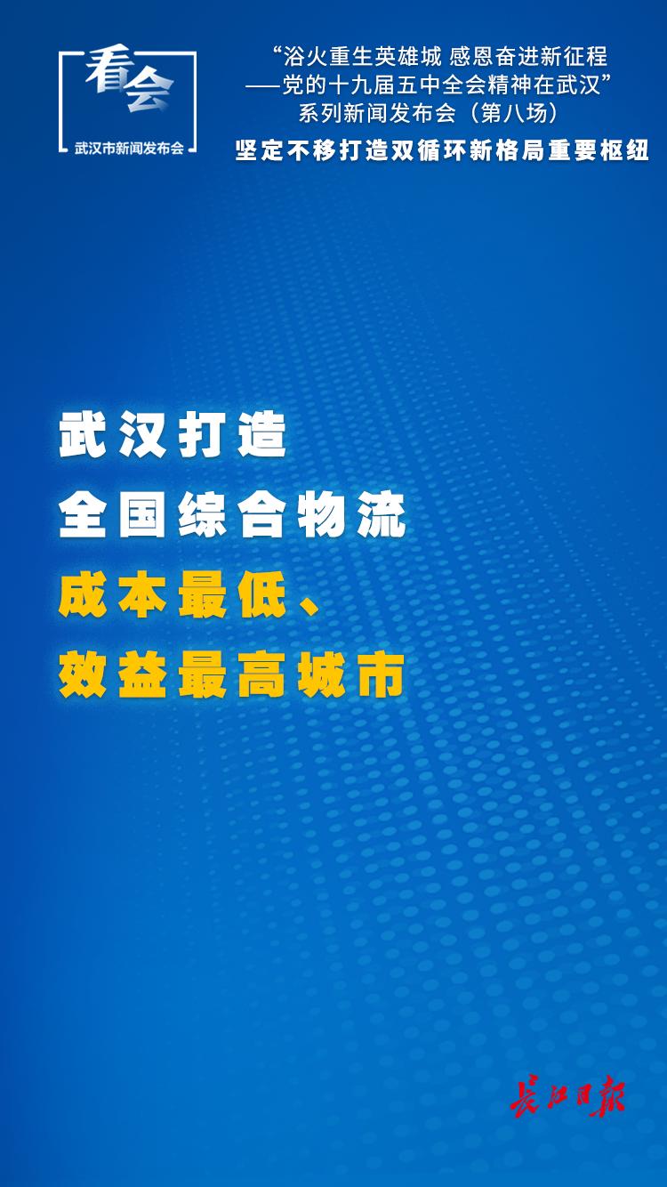 生意社:12月18日氟化盐产业链商品相关价格表