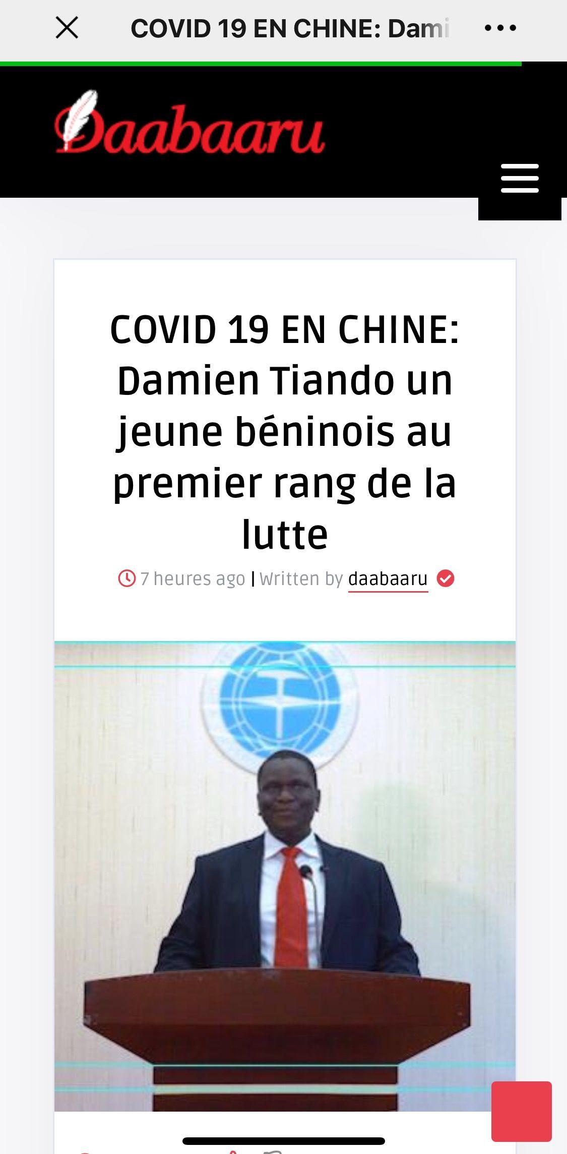 潘岳任国务院侨办主任 雷海潮任国家卫健委副主任