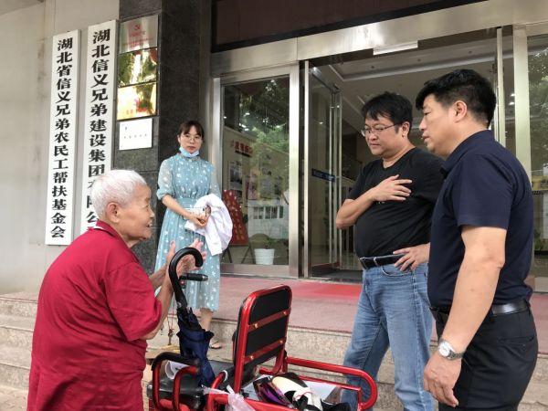 老人坚持十年献爱心,信义兄弟基金会汇聚社会爱心力量