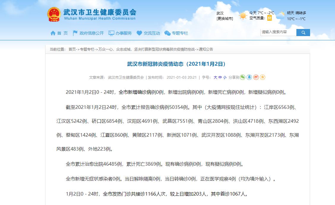 回望新中国初期乡村学问振兴的有效探索