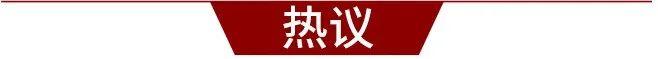 早安武汉|武汉102条道路开通(附详细名单)插图(10)
