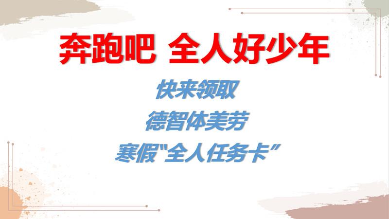 生意社:12月4日富海石化纯苯价格上调